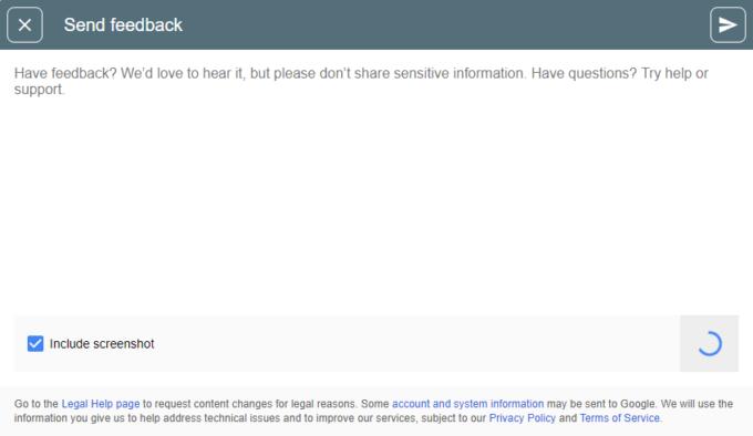 新IDEのフィードバックの送信