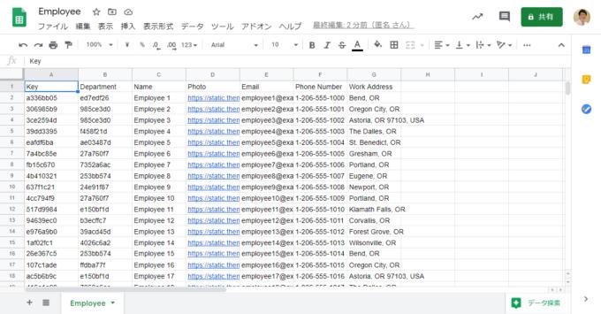 AppSheetでデータソースとなっているスプレッドシート