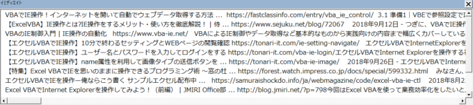 Yahoo!検索結果ページから取得したデータ