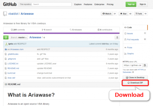 Ariawase(vbac.wsf)のダウンロード