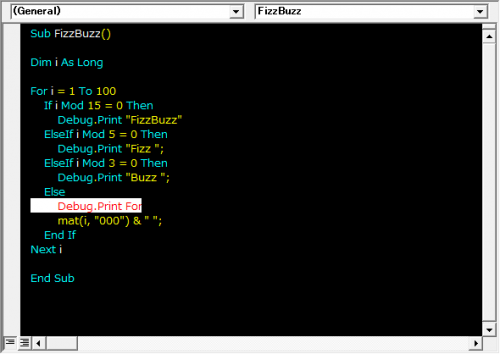 VBEで自動構文チェックをオフにしても構文チェックはできる