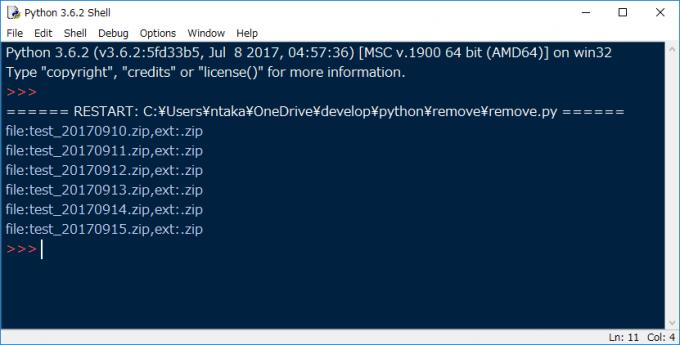 Pythonでフォルダ内のZIPファイルのみ抽出