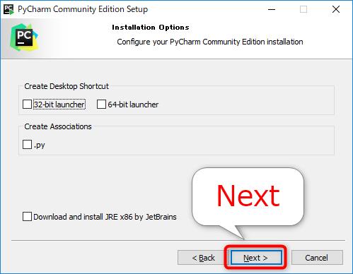 PyCharmのインストールオプション