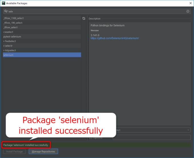 PyCharmでパッケージのインストールが成功した
