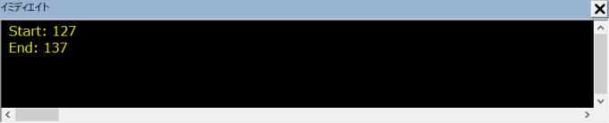 Word VBAで範囲選択の場合の位置をイミディエイトウィンドウに出力