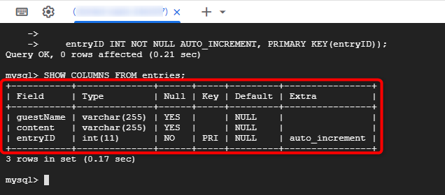 SQLでテーブルのカラム構成を表示する