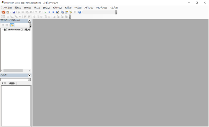Visual Basic Editor
