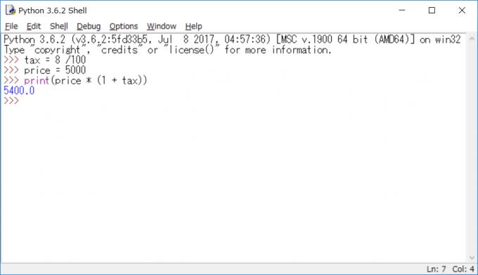 Python IDLEで複数コードを実行する