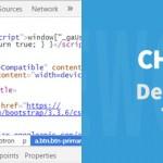 Chromeブラウザの検証機能でCSSスタイルの確認や変更をテストする方法