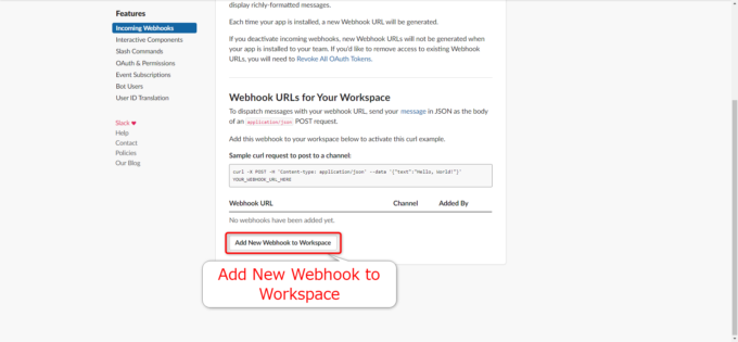 Slack APIで新しいWebhookを追加する