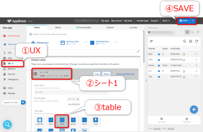 AppSheetでViewをtable viewに変更する
