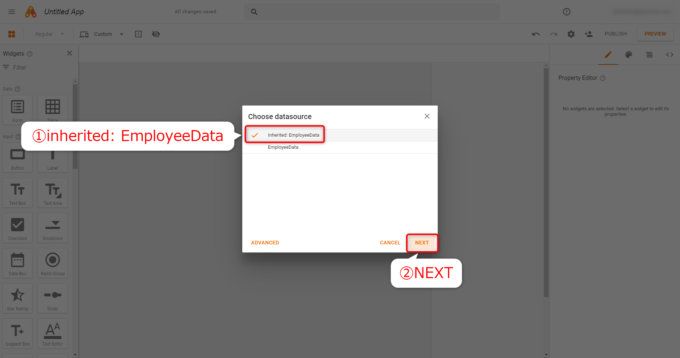 App Makerで追加するフォームのデータソースを選択する