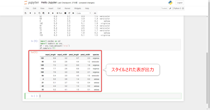 Jupyter Notebookでセルの最後の値として表の出力