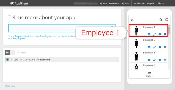 AppSheetでアイデアから作成したアプリのdeck view