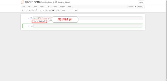 Jupyter Notebookでセルを実行する