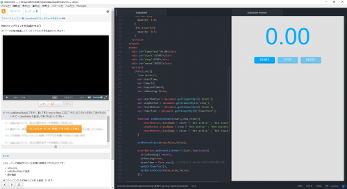 AtomでドットインストールとHTMLプレビュー