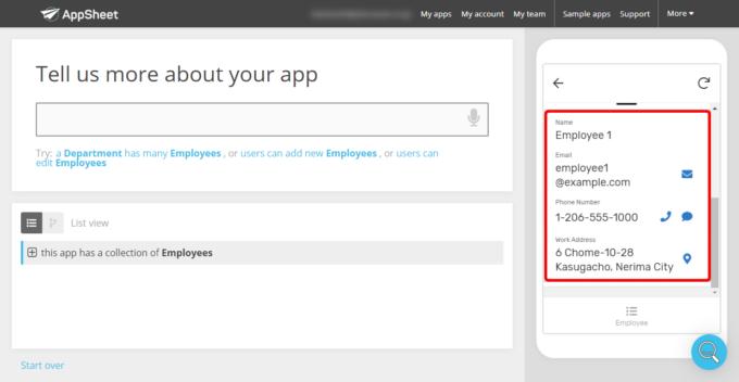 AppSheetでアイデアから作成したアプリのdetail view