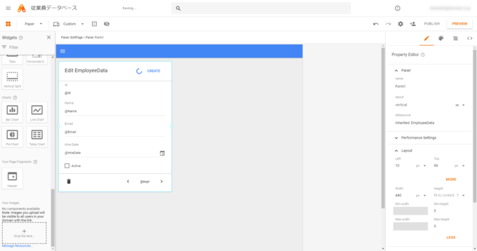 App MakerでEditPageにヘッダーを追加する