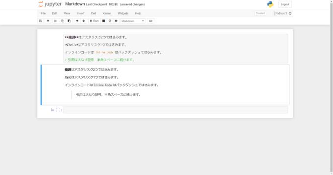 Jupyter NotebookでMarkdownの強調・斜体・引用・インラインコード