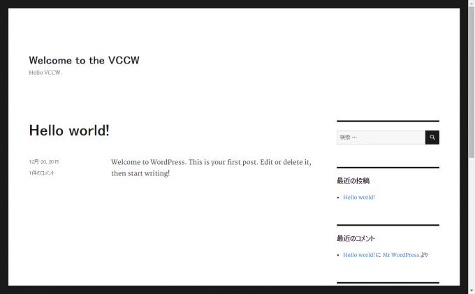 060-vccw-dev