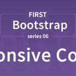 Bootstrapでレスポンシブなカラム作成 ブレイクポイントとカラム数の指定方法をマスター
