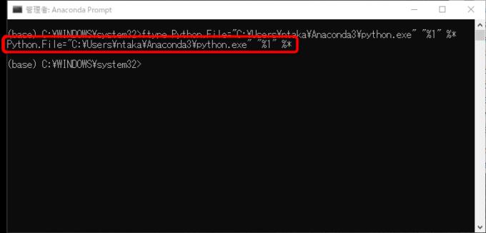 ftypeコマンドでファイルタイプとアプリケーションを関連付けた
