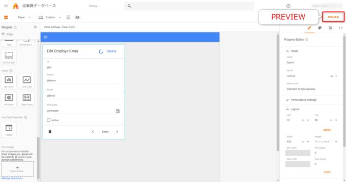 App Makerでヘッダーも含めたページをプレビューする