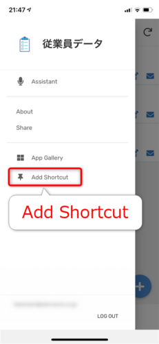 AppSheetハンバーガーメニューからAdd Shortcutを選択
