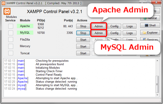 XAMPPでApacheとMySQLのAdmin