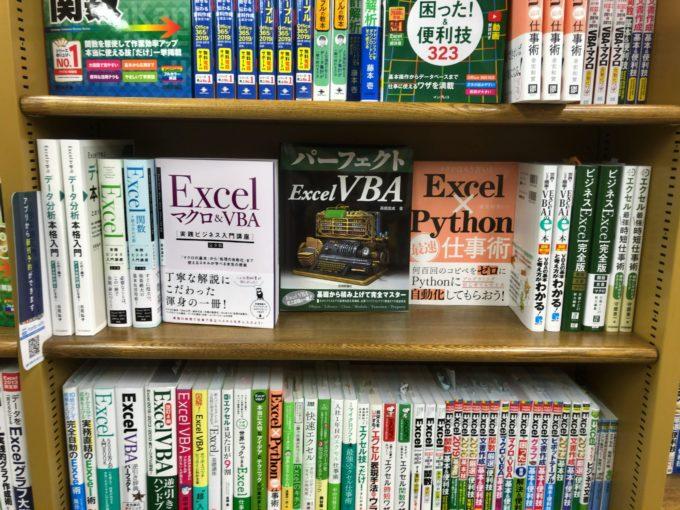 ジュンク堂書店 京都店
