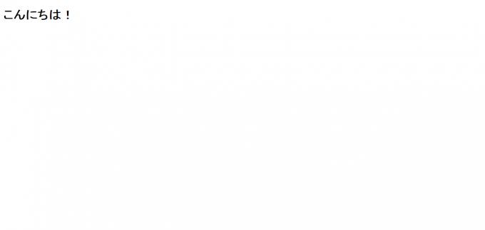 Google Apps Scriptによる静的ページのウェブアプリケーション