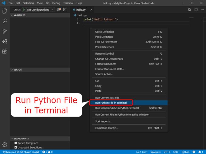 VS CodeでPythonファイルを実行する