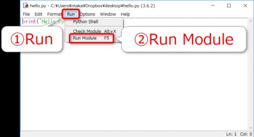 IDLEでPythonプログラムを実行する