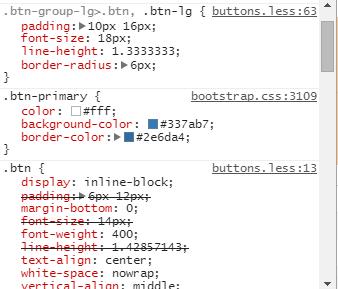 CSS指定