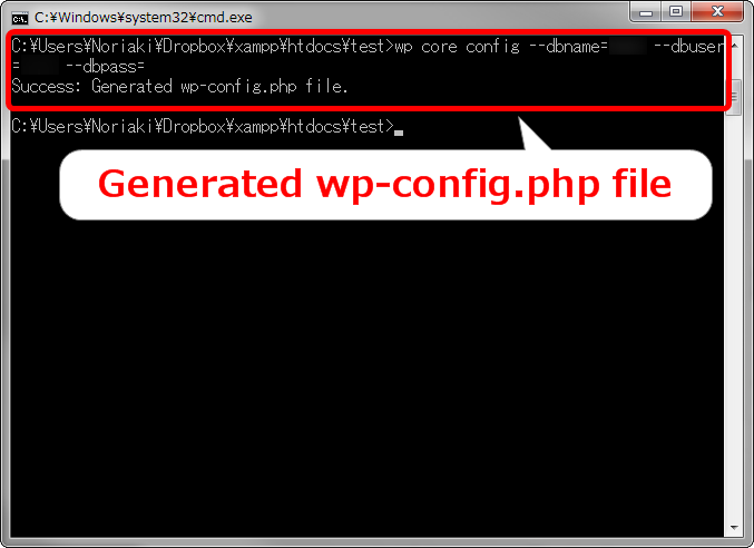 WP-CLIでwp-config.phpを生成