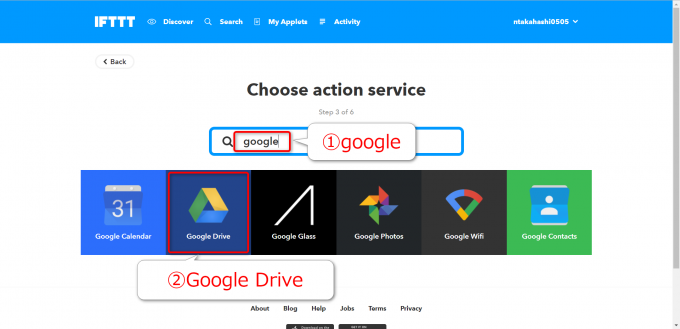 IFTTTでactionとしてGoogle Driveを選択