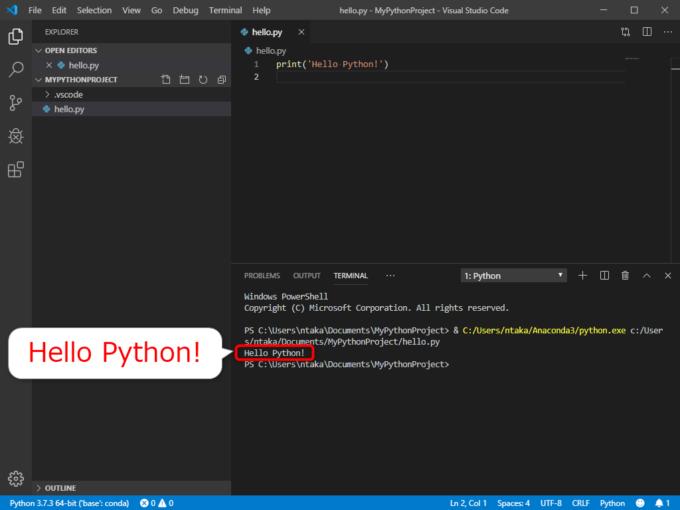 VS CodeのターミナルにPythonの実行結果が表示された