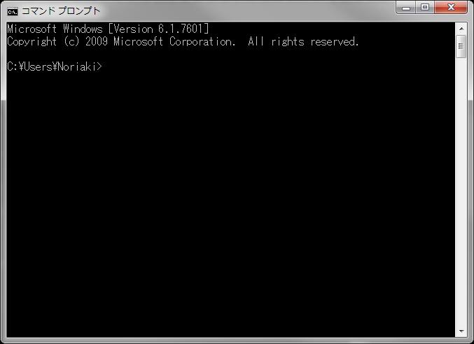 Windowsコマンドプロンプト