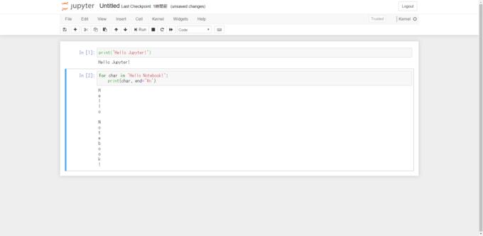 Jupyter Notebookの全てのセルの実行結果
