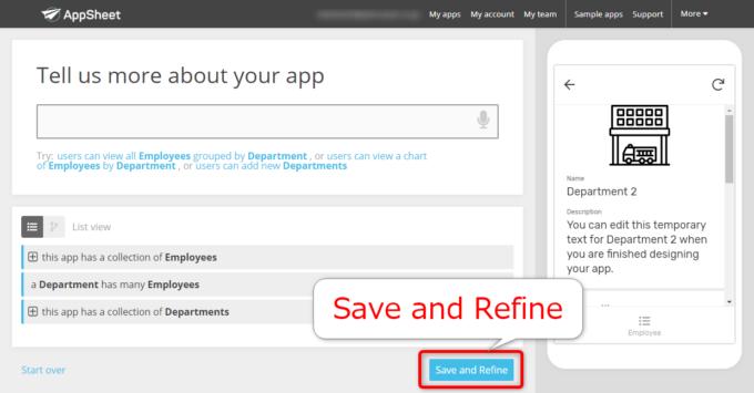 AppSheetでアプリをSave and Refine
