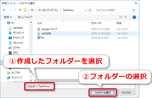folder-select