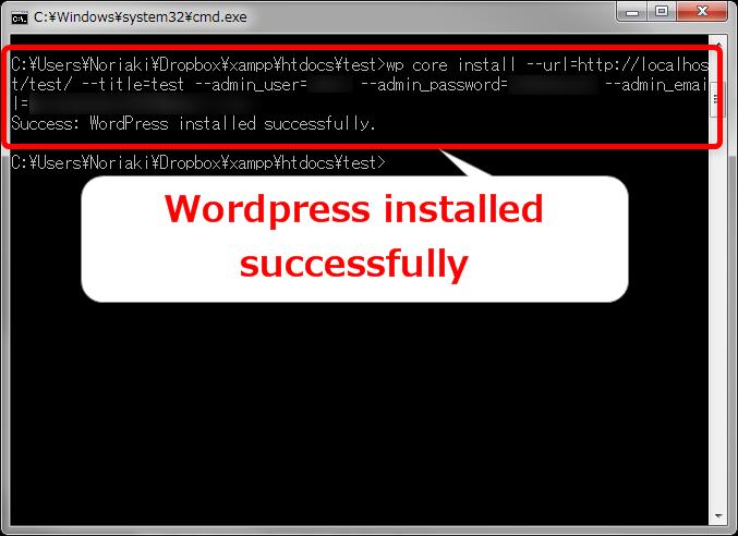 WP-CLIでWordPressをインストール