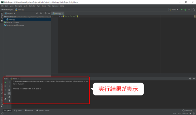 PyCharmのツール・ウィンドウに実行結果を表示