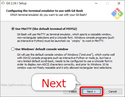 Gitインストール「the terminal emulator」