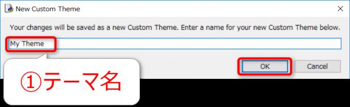 IDLEでカスタムテーマに名前をつける