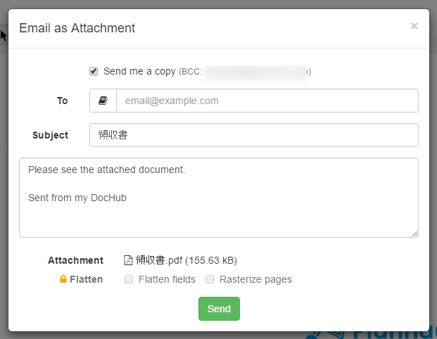 DocHubでメール送信先と本文を入力して送る