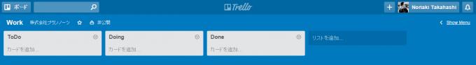 Trelloでカンバン方式