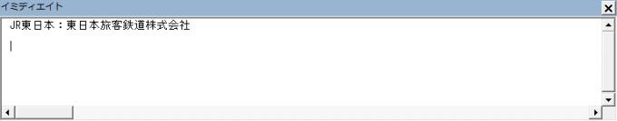 HTMLドキュメントのタイトルを表示