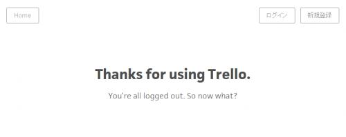 Trelloトップページ