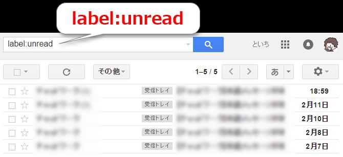 label unread